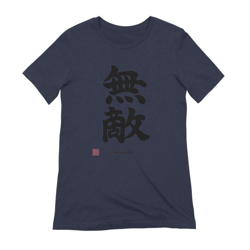 """Invincible"" (Muteki) Black Japanese Kanji with Stamp and English Text Women's Extra Soft T-Shirt by KansaiChick Japanese Kanji Shop"