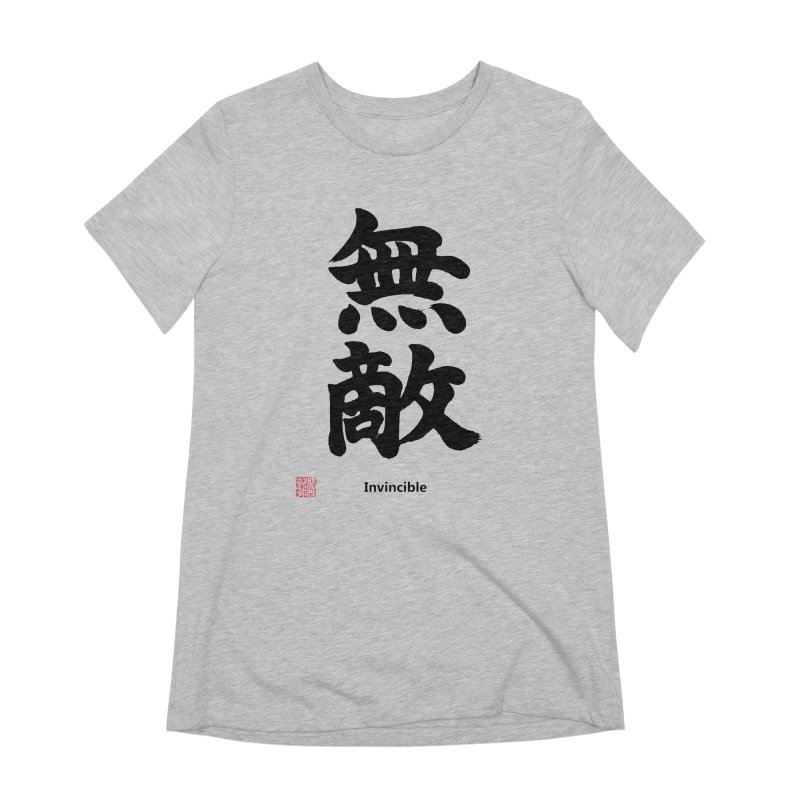 """Invincible"" (Muteki) Black Japanese Kanji with Stamp and English Text Women's Extra Soft T-Shirt by KansaiChick Japanese Kanji Shop"