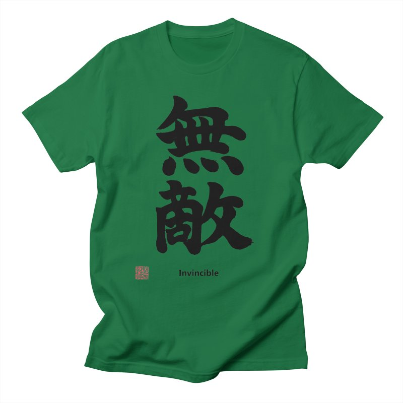 """Invincible"" (Muteki) Black Japanese Kanji with Stamp and English Text Men's T-Shirt by KansaiChick Japanese Kanji Shop"