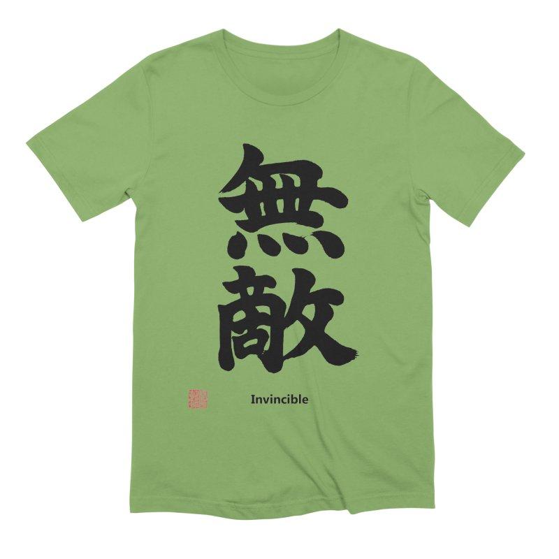 """Invincible"" (Muteki) Black Japanese Kanji with Stamp and English Text Men's Extra Soft T-Shirt by KansaiChick Japanese Kanji Shop"
