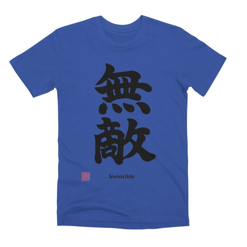 """Invincible"" (Muteki) Black Japanese Kanji with Stamp and English Text Men's Premium T-Shirt by KansaiChick Japanese Kanji Shop"