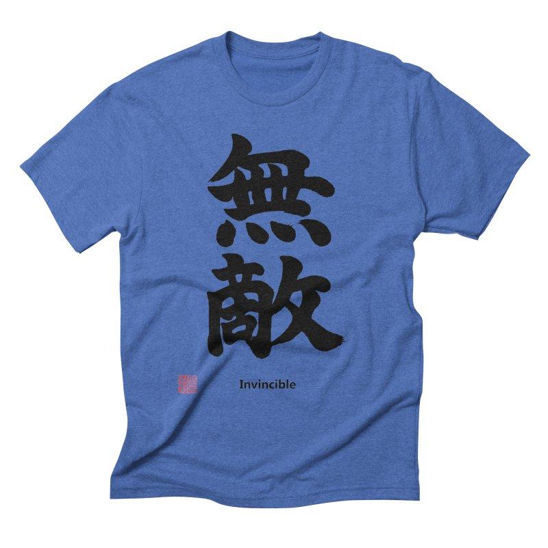 Men's None by KansaiChick Japanese Kanji Shop