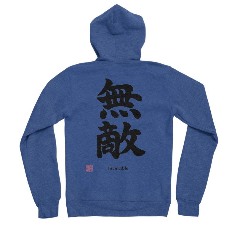 """Invincible"" (Muteki) Black Japanese Kanji with Stamp and English Text Men's Sponge Fleece Zip-Up Hoody by KansaiChick Japanese Kanji Shop"