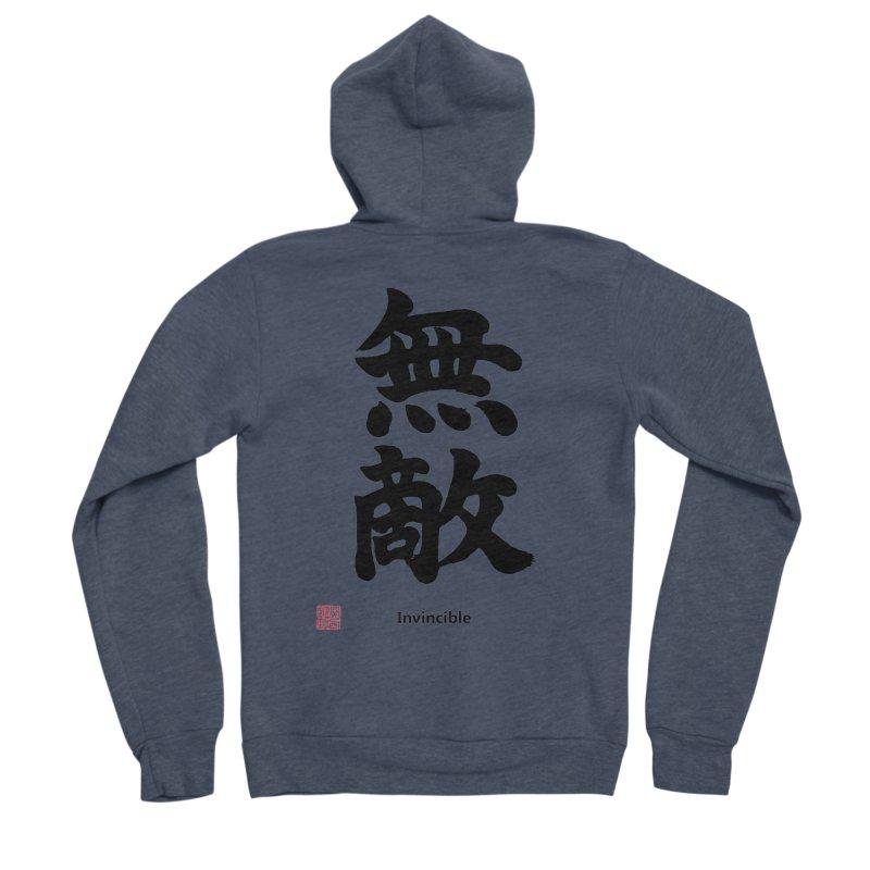 """Invincible"" (Muteki) Black Japanese Kanji with Stamp and English Text Women's Sponge Fleece Zip-Up Hoody by KansaiChick Japanese Kanji Shop"