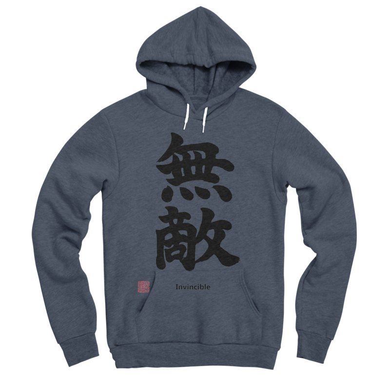 """Invincible"" (Muteki) Black Japanese Kanji with Stamp and English Text Women's Sponge Fleece Pullover Hoody by KansaiChick Japanese Kanji Shop"