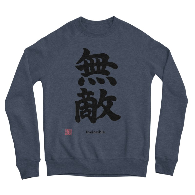 """Invincible"" (Muteki) Black Japanese Kanji with Stamp and English Text Men's Sponge Fleece Sweatshirt by KansaiChick Japanese Kanji Shop"