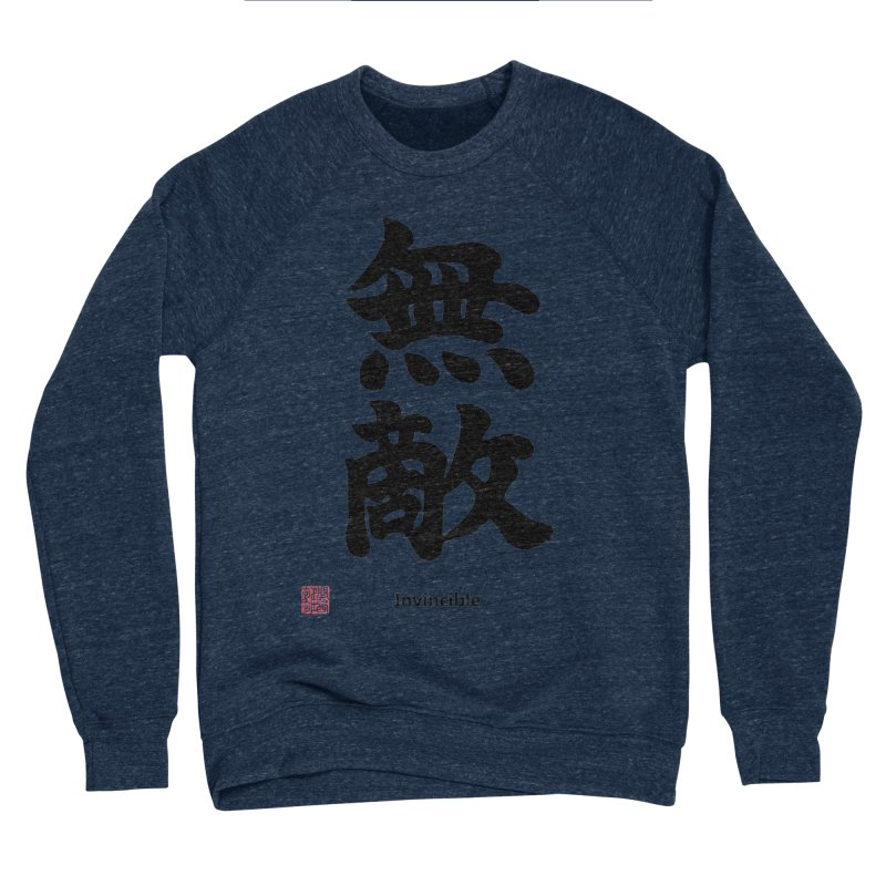 """Invincible"" (Muteki) Black Japanese Kanji with Stamp and English Text Women's Sponge Fleece Sweatshirt by KansaiChick Japanese Kanji Shop"