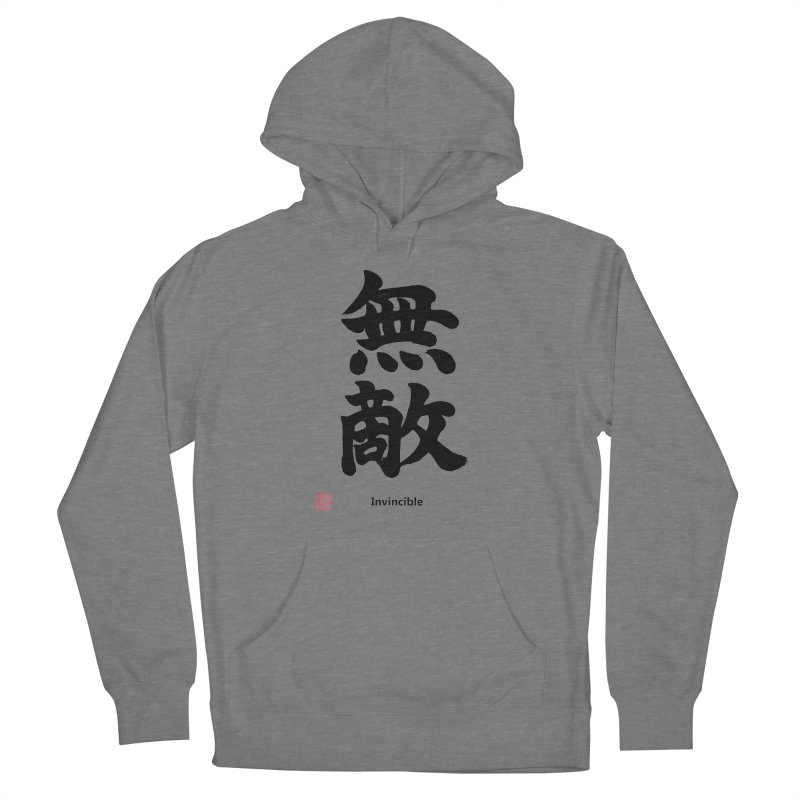 """Invincible"" (Muteki) Black Japanese Kanji with Stamp and English Text Women's Pullover Hoody by KansaiChick Japanese Kanji Shop"