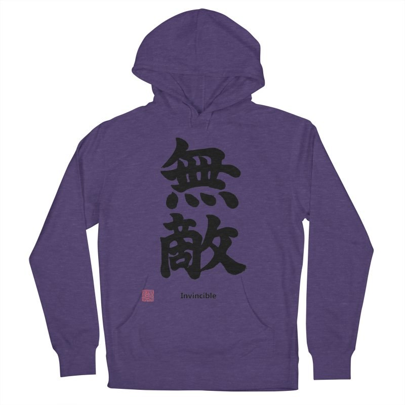 """""""Invincible"""" (Muteki) Black Japanese Kanji with Stamp and English Text Men's French Terry Pullover Hoody by KansaiChick Japanese Kanji Shop"""