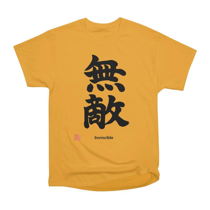 """Invincible"" (Muteki) Black Japanese Kanji with Stamp and English Text Women's Heavyweight Unisex T-Shirt by KansaiChick Japanese Kanji Shop"