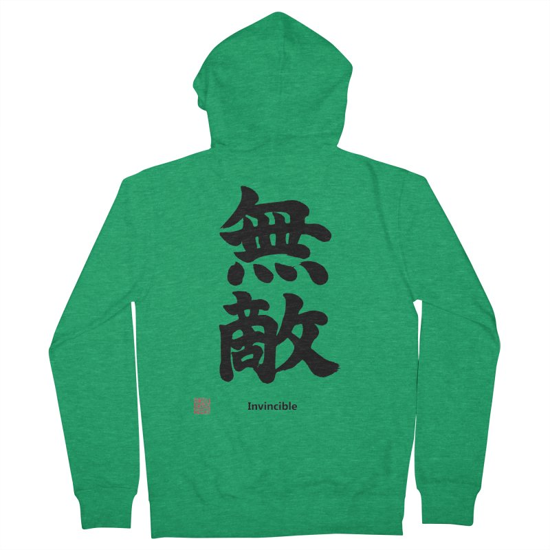 """Invincible"" (Muteki) Black Japanese Kanji with Stamp and English Text Women's Zip-Up Hoody by KansaiChick Japanese Kanji Shop"