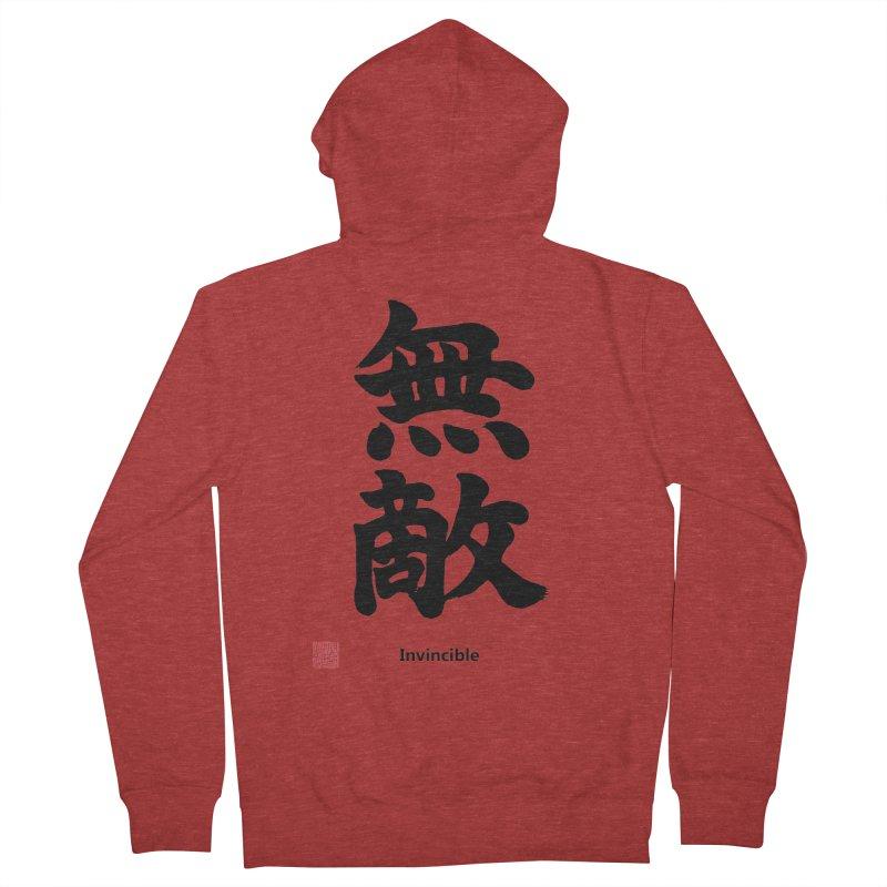 """Invincible"" (Muteki) Black Japanese Kanji with Stamp and English Text Women's French Terry Zip-Up Hoody by KansaiChick Japanese Kanji Shop"