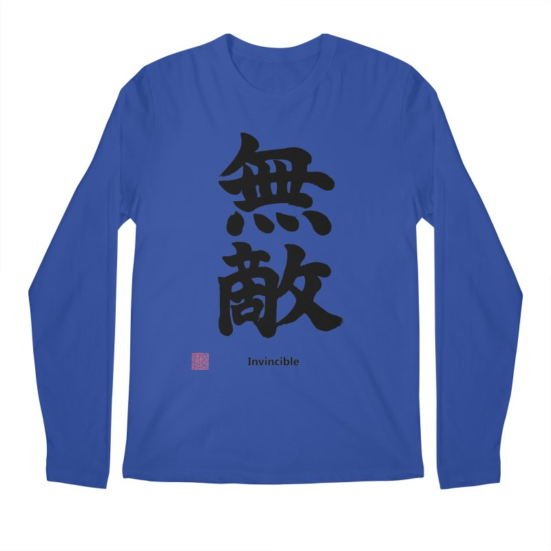 """Invincible"" (Muteki) Black Japanese Kanji with Stamp and English Text Men's Regular Longsleeve T-Shirt by KansaiChick Japanese Kanji Shop"