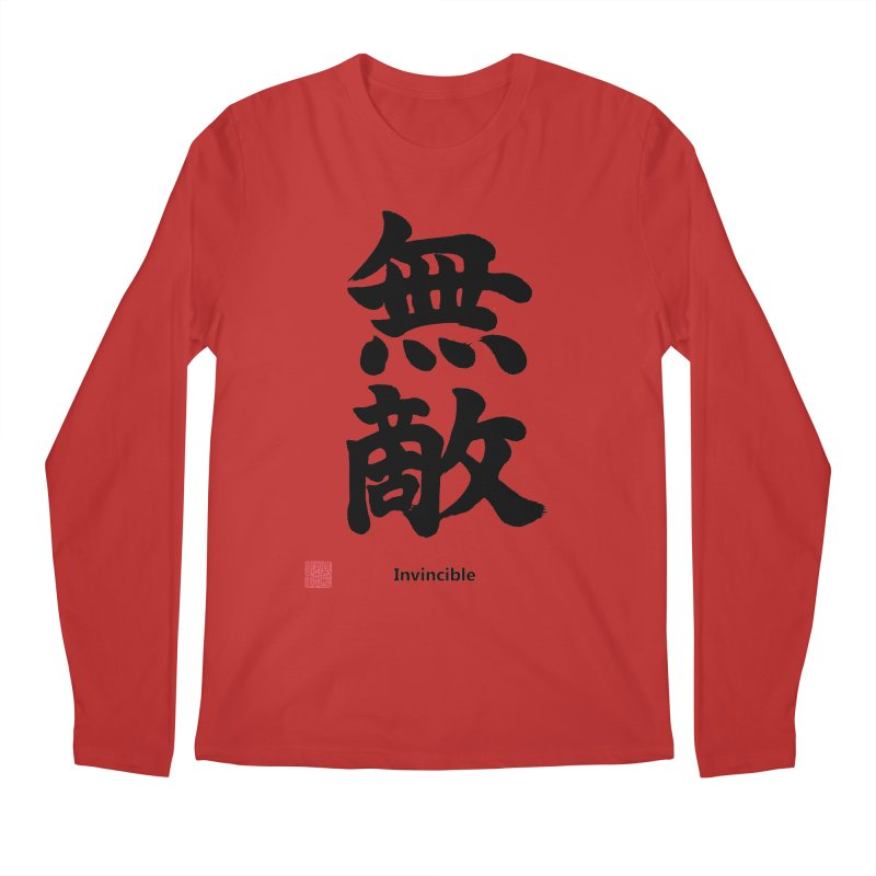 """Invincible"" (Muteki) Black Japanese Kanji with Stamp and English Text Men's Regular Longsleeve T-Shirt by KansaiChick Japanese Kanji Shop"