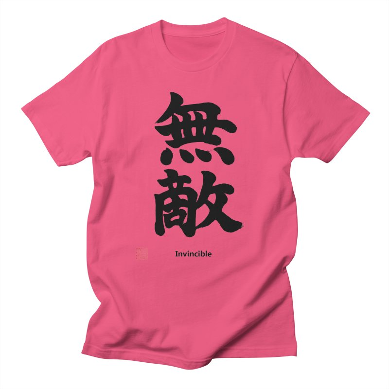 """Invincible"" (Muteki) Black Japanese Kanji with Stamp and English Text Women's Regular Unisex T-Shirt by KansaiChick Japanese Kanji Shop"