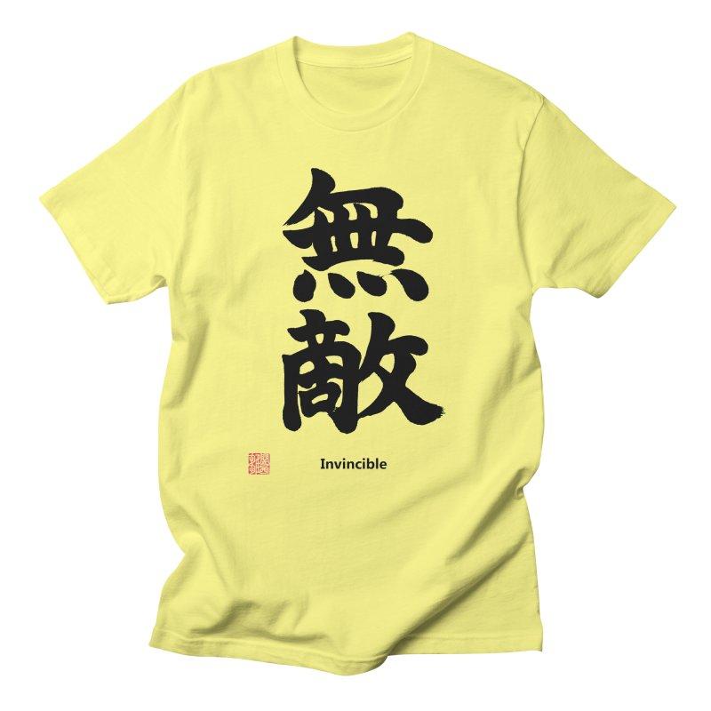 """Invincible"" (Muteki) Black Japanese Kanji with Stamp and English Text Men's Regular T-Shirt by KansaiChick Japanese Kanji Shop"