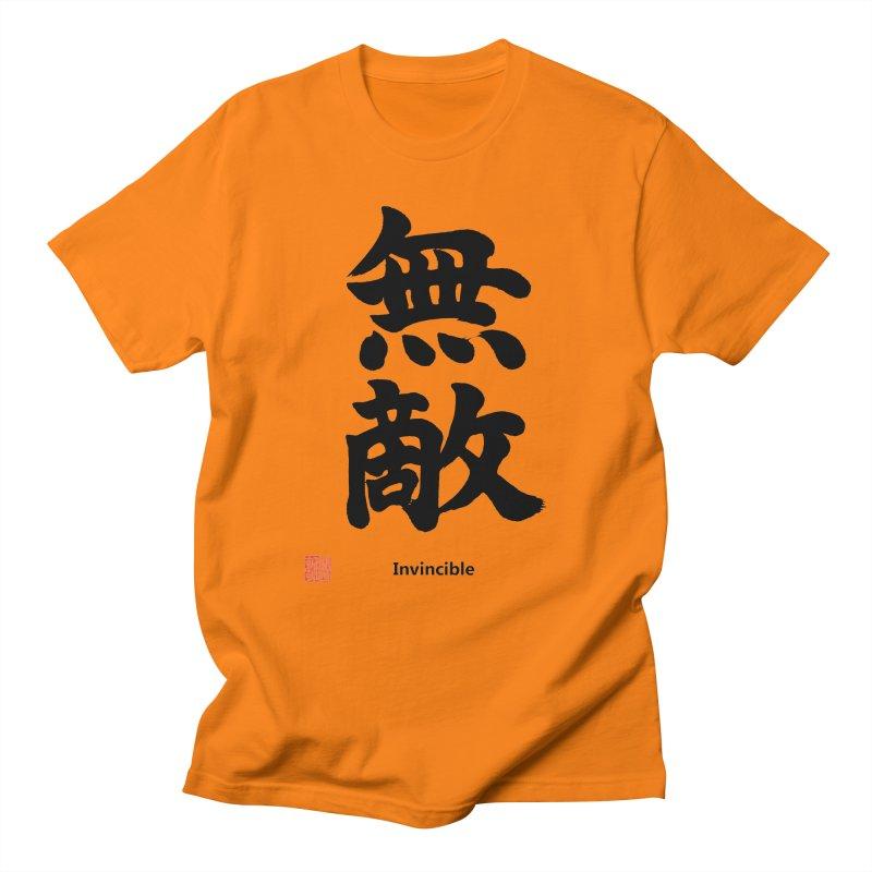 """Invincible"" (Muteki) Black Japanese Kanji with Stamp and English Text Women's Regular Unisex T-Shirt by KansaiChick Japanese Kanji Shop"