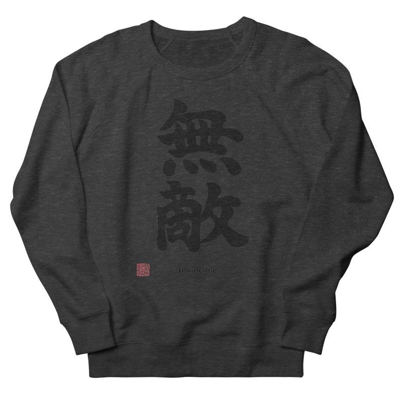 """Invincible"" (Muteki) Black Japanese Kanji with Stamp and English Text Men's French Terry Sweatshirt by KansaiChick Japanese Kanji Shop"