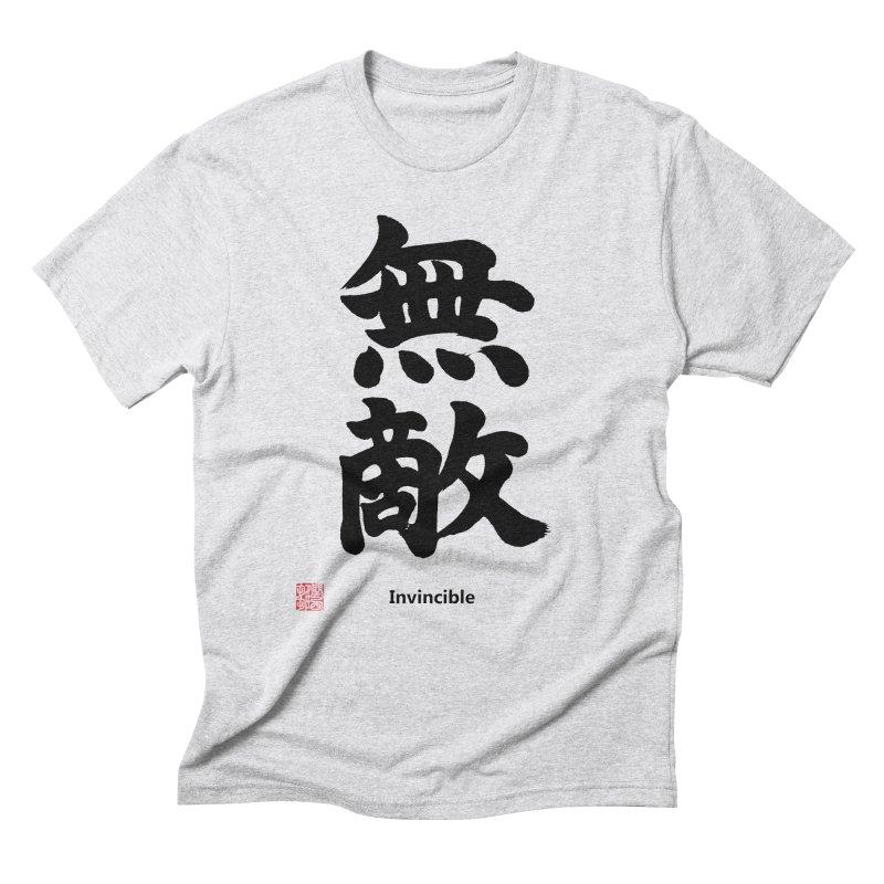 """Invincible"" (Muteki) Black Japanese Kanji with Stamp and English Text Men's Triblend T-Shirt by KansaiChick Japanese Kanji Shop"