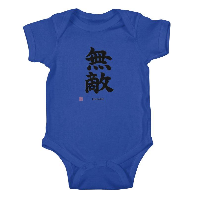 """Invincible"" (Muteki) Black Japanese Kanji with Stamp and English Text Kids Baby Bodysuit by KansaiChick Japanese Kanji Shop"