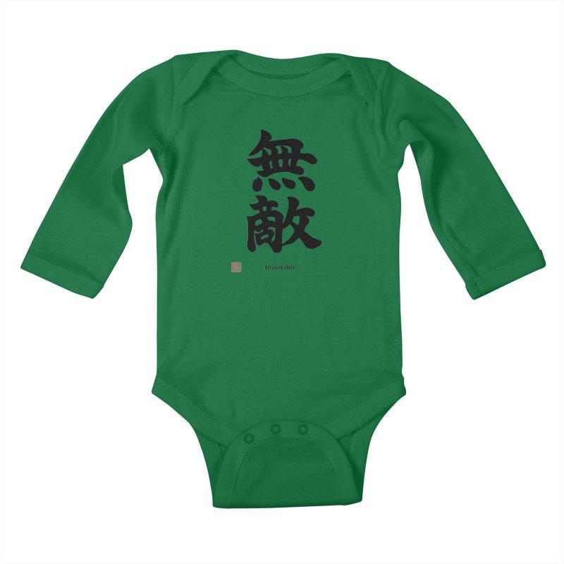"""Invincible"" (Muteki) Black Japanese Kanji with Stamp and English Text Kids Baby Longsleeve Bodysuit by KansaiChick Japanese Kanji Shop"