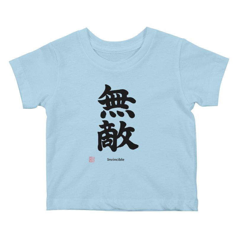 """Invincible"" (Muteki) Black Japanese Kanji with Stamp and English Text Kids Baby T-Shirt by KansaiChick Japanese Kanji Shop"