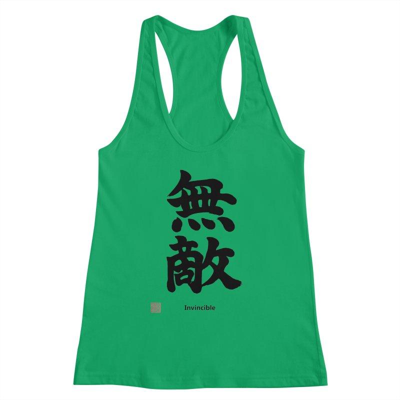 """Invincible"" (Muteki) Black Japanese Kanji with Stamp and English Text Women's Tank by KansaiChick Japanese Kanji Shop"