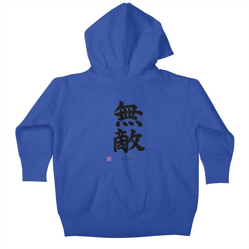 """Invincible"" (Muteki) Black Japanese Kanji with Stamp and English Text Kids Baby Zip-Up Hoody by KansaiChick Japanese Kanji Shop"