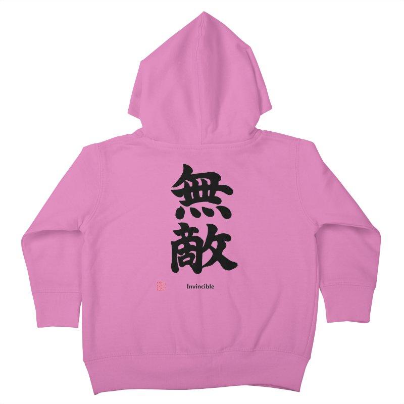 """Invincible"" (Muteki) Black Japanese Kanji with Stamp and English Text Kids Toddler Zip-Up Hoody by KansaiChick Japanese Kanji Shop"