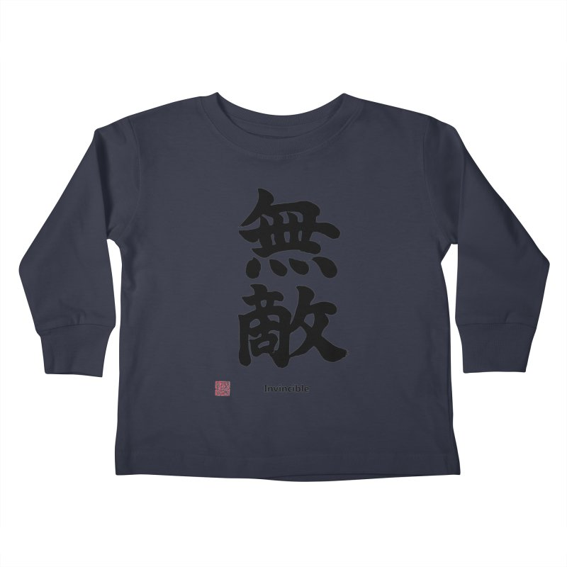 """Invincible"" (Muteki) Black Japanese Kanji with Stamp and English Text Kids Toddler Longsleeve T-Shirt by KansaiChick Japanese Kanji Shop"
