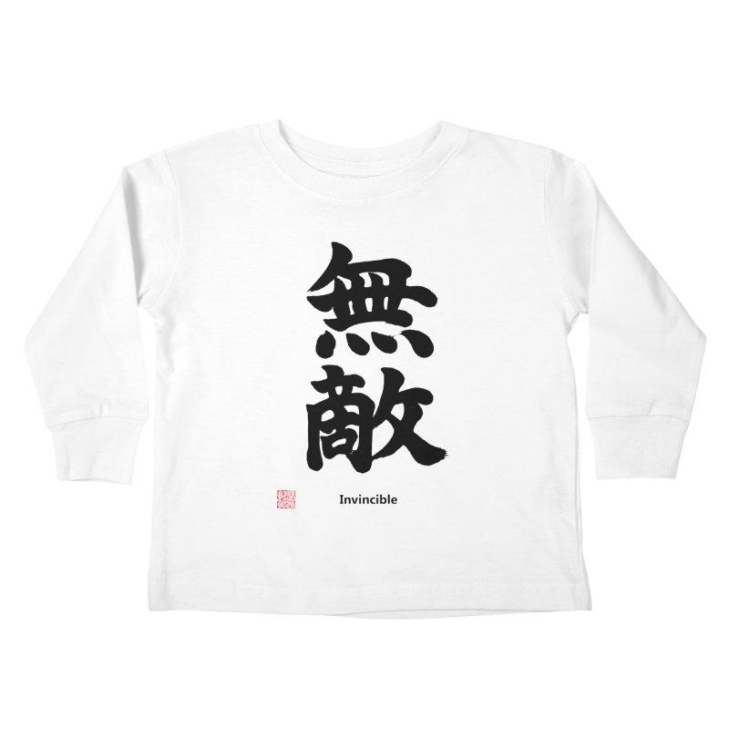 """Invincible"" (Muteki) Black Japanese Kanji with Stamp and English Text Kids Toddler Longsleeve T-Shirt by KansaiChick Japanese Kanji Shop"