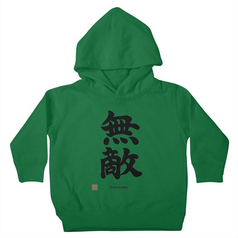 """Invincible"" (Muteki) Black Japanese Kanji with Stamp and English Text Kids Toddler Pullover Hoody by KansaiChick Japanese Kanji Shop"