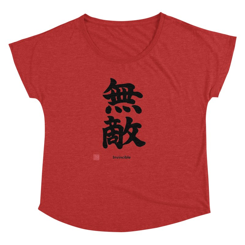 """Invincible"" (Muteki) Black Japanese Kanji with Stamp and English Text Women's Dolman Scoop Neck by KansaiChick Japanese Kanji Shop"