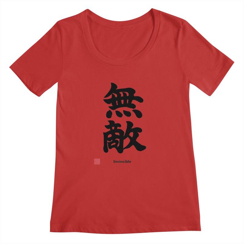 """Invincible"" (Muteki) Black Japanese Kanji with Stamp and English Text Women's Regular Scoop Neck by KansaiChick Japanese Kanji Shop"