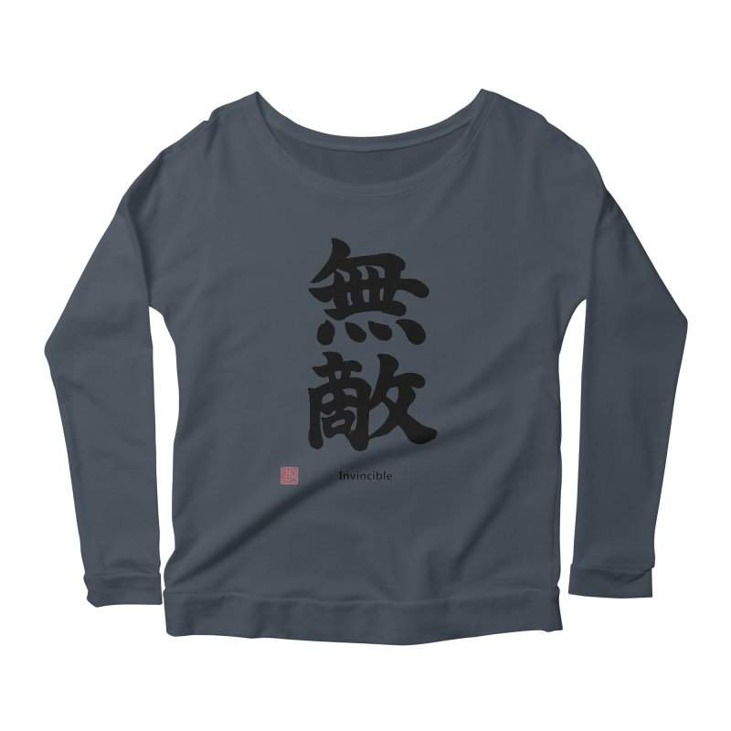 """Invincible"" (Muteki) Black Japanese Kanji with Stamp and English Text Women's Scoop Neck Longsleeve T-Shirt by KansaiChick Japanese Kanji Shop"