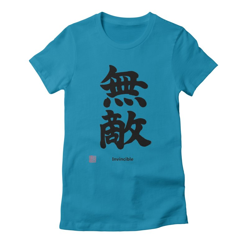 """Invincible"" (Muteki) Black Japanese Kanji with Stamp and English Text Women's Fitted T-Shirt by KansaiChick Japanese Kanji Shop"