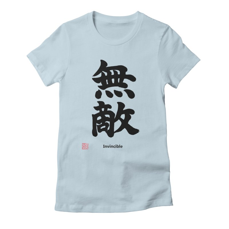 """Invincible"" (Muteki) Black Japanese Kanji with Stamp and English Text Women's Fitted T-Shirt by KansaiChick Japanese Kanji Shop"