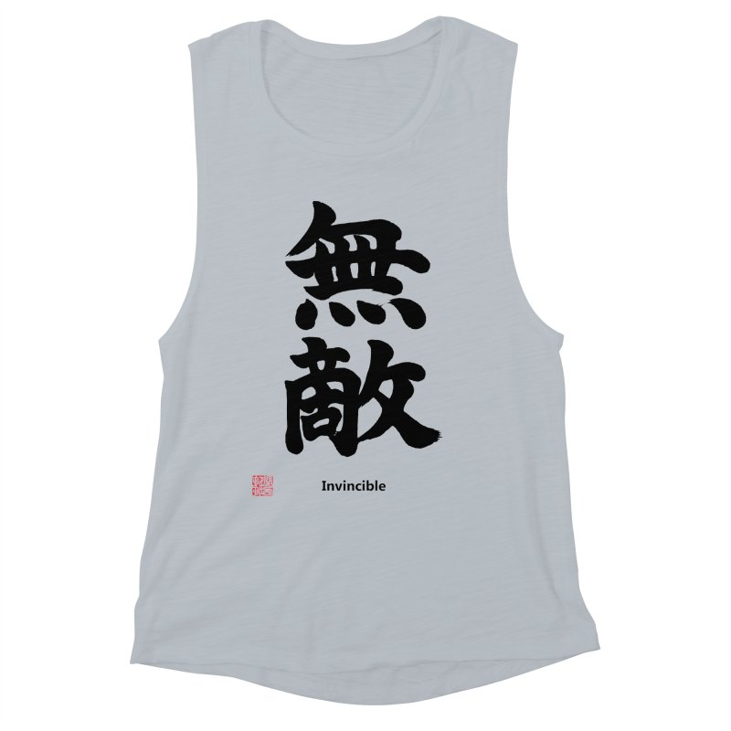 """Invincible"" (Muteki) Black Japanese Kanji with Stamp and English Text Women's Muscle Tank by KansaiChick Japanese Kanji Shop"