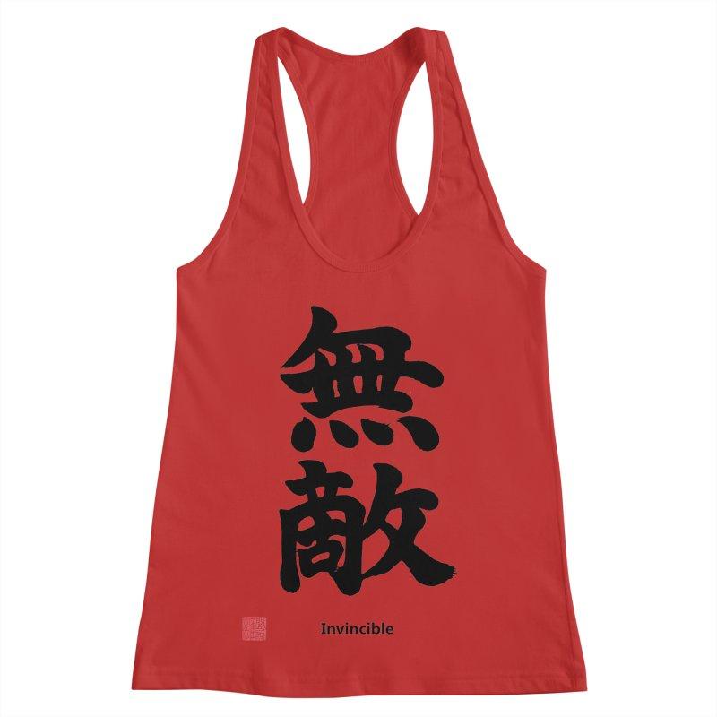 """Invincible"" (Muteki) Black Japanese Kanji with Stamp and English Text Women's Racerback Tank by KansaiChick Japanese Kanji Shop"