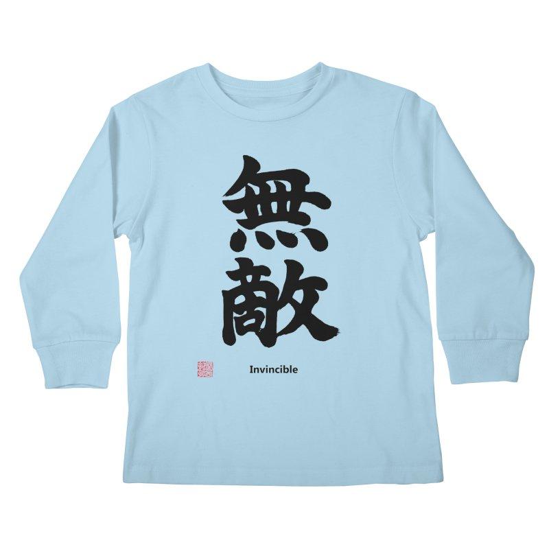 """Invincible"" (Muteki) Black Japanese Kanji with Stamp and English Text Kids Longsleeve T-Shirt by KansaiChick Japanese Kanji Shop"