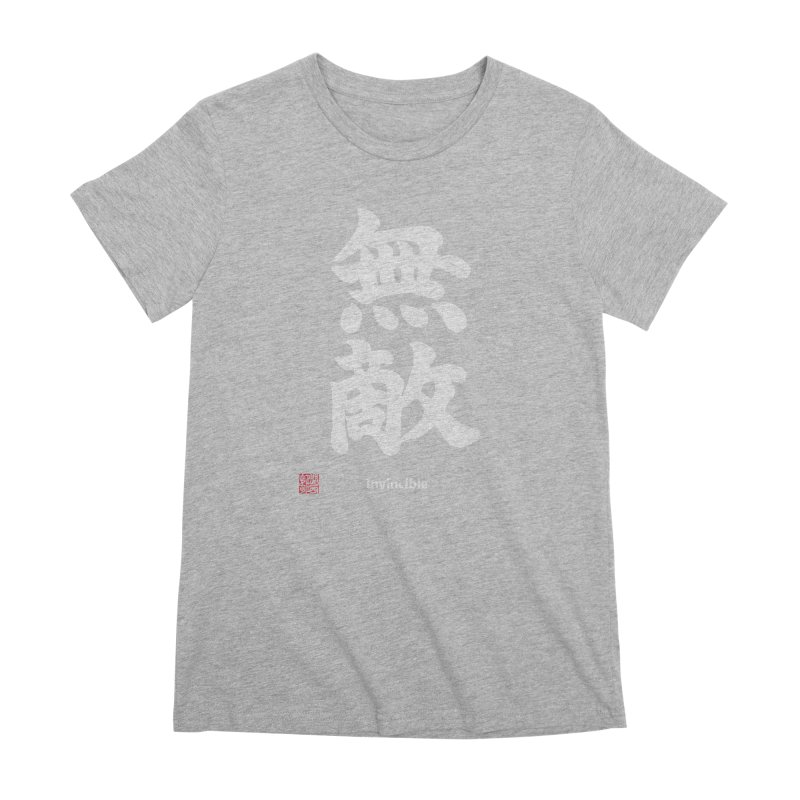 """Invincible"" (Muteki) White Japanese Kanji with Stamp and English Text Women's Premium T-Shirt by KansaiChick Japanese Kanji Shop"