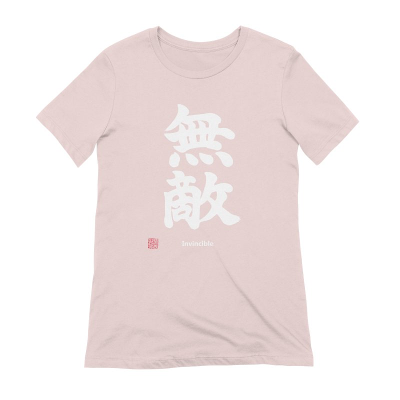 """Invincible"" (Muteki) White Japanese Kanji with Stamp and English Text Women's Extra Soft T-Shirt by KansaiChick Japanese Kanji Shop"
