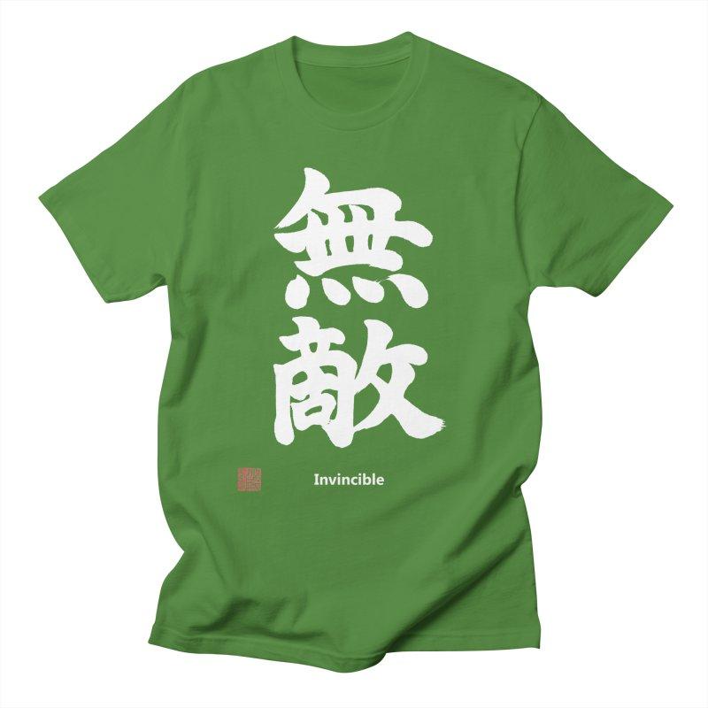 """Invincible"" (Muteki) White Japanese Kanji with Stamp and English Text Men's T-Shirt by KansaiChick Japanese Kanji Shop"