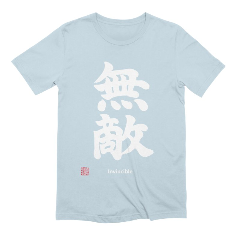 """Invincible"" (Muteki) White Japanese Kanji with Stamp and English Text Men's Extra Soft T-Shirt by KansaiChick Japanese Kanji Shop"
