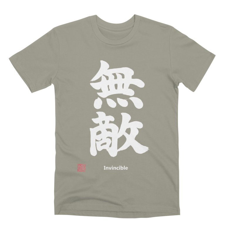 """Invincible"" (Muteki) White Japanese Kanji with Stamp and English Text Men's Premium T-Shirt by KansaiChick Japanese Kanji Shop"