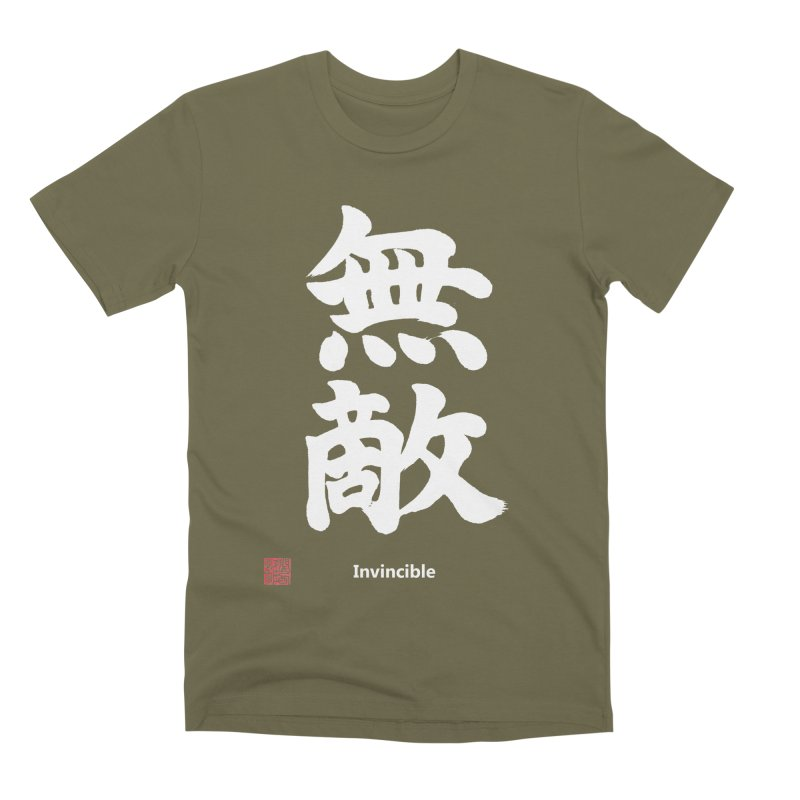 """Invincible"" (Muteki) White Japanese Kanji with Stamp and English Text Men's Premium T-Shirt by KansaiChick Japanese Kanji Shop"