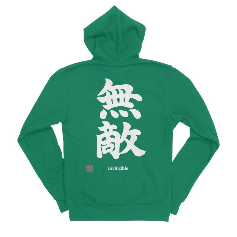 """Invincible"" (Muteki) White Japanese Kanji with Stamp and English Text Women's Sponge Fleece Zip-Up Hoody by KansaiChick Japanese Kanji Shop"