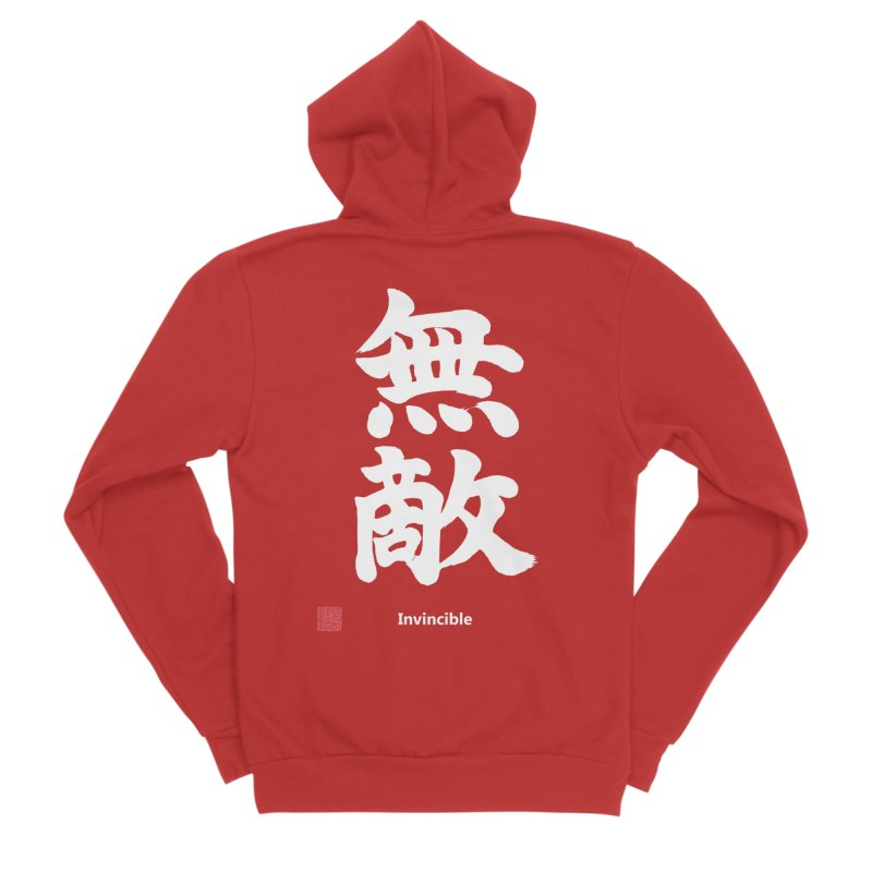 """Invincible"" (Muteki) White Japanese Kanji with Stamp and English Text Men's Zip-Up Hoody by KansaiChick Japanese Kanji Shop"