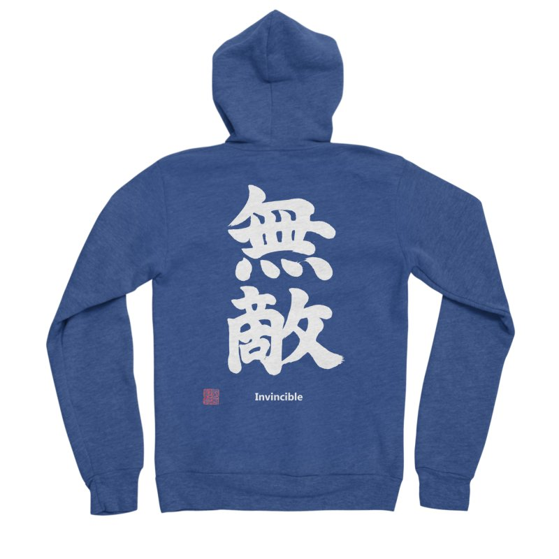 """Invincible"" (Muteki) White Japanese Kanji with Stamp and English Text Men's Sponge Fleece Zip-Up Hoody by KansaiChick Japanese Kanji Shop"