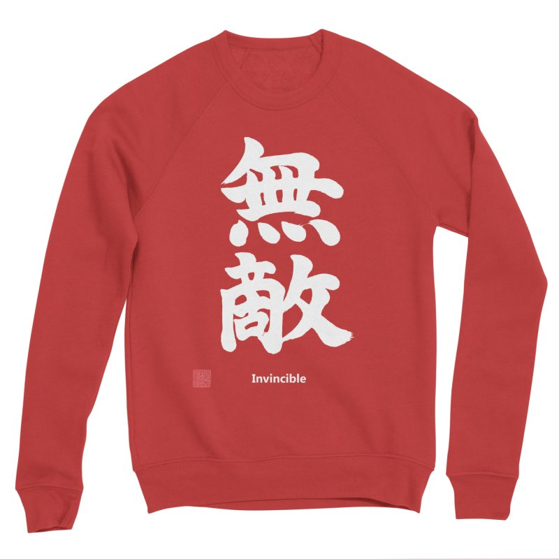 """Invincible"" (Muteki) White Japanese Kanji with Stamp and English Text Men's Sponge Fleece Sweatshirt by KansaiChick Japanese Kanji Shop"